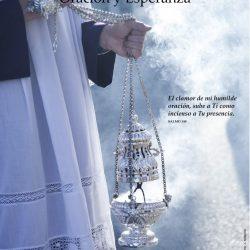 Presentación del Cartel de la Semana Santa de Sanlúcar la Mayor